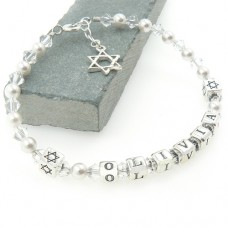Bat Mitzvah Bracelet