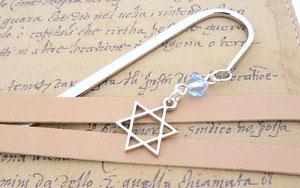 Star of David Bookmark - Bar Mitzvah Gifts