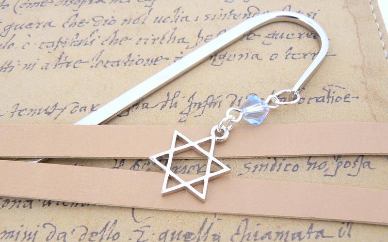 bar mitzvah gifts of david charm bookmark