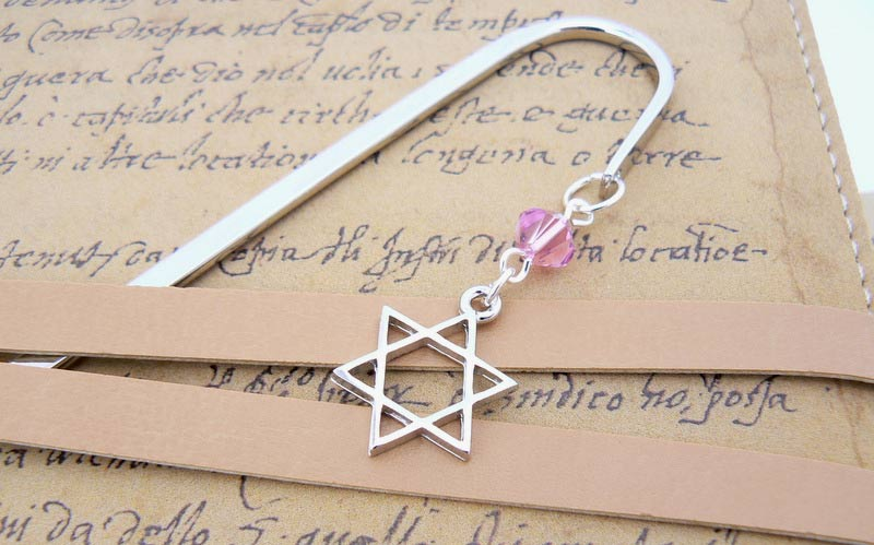 Star of David Bookmark - Bat Mitzvah Gifts
