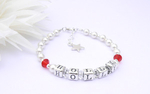Baby's 1st Christmas Gift Sterling Silver Name Bracelet