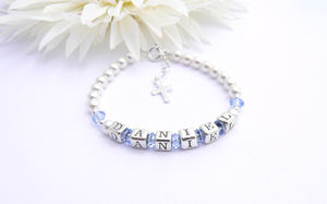 Boys Christening Gift - Personalised Name Bracelet