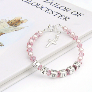 Sterling Silver and Swarovski Crystal Childrens Name Bracelet